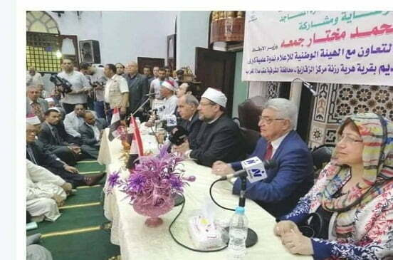 برلمانية قبطيه تشارك في افتتاح مسجد أحمد عرابي بالشرقيه