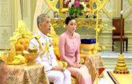 ملك تايلاند الجديد يتزوج حارسته الشخصية