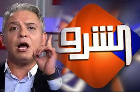 أحدث جرائم جماعة الإخوان الإرهابية.. قناة الشرق تسطو على مسلسل