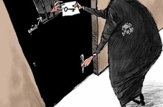 كاريكاتير الصحف السعودية.. النظام الإيرانى يقمع شعبه واتباع قواعد المرور ضرورة