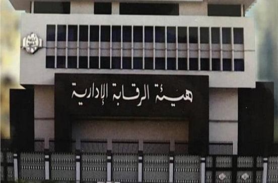 تفاصيل ضبط الرقابة الإدارية لـ أمين عام المجلس الأعلى للإعلام متلبسا بالرشوة