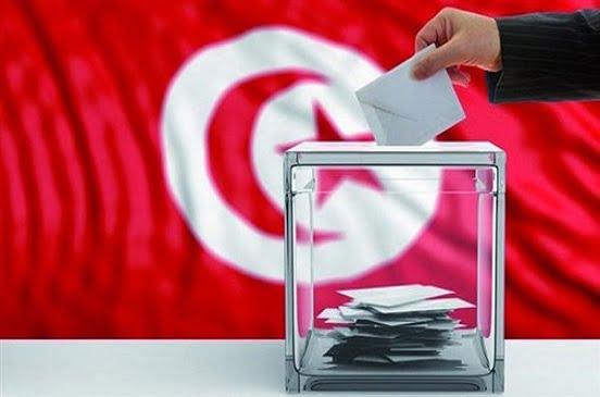 انتخابات الرئاسة في تونس.. مرشح يسحب ملفه بعد تعرضه للسخرية