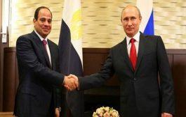 السيسي يصل سوتشي لرئاسة القمة الأفريقية الروسية مع نظيره الروسي بوتين