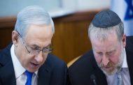 النائب العام الإسرائيلي يطالب نتنياهو بالتنحي من جميع مناصبه خلال أيام