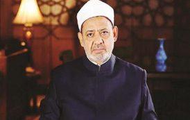 شيخ الأزهر مهنئا قادة الإمارات باليوم الوطني: نقدر دوركم في ترسيخ السلام