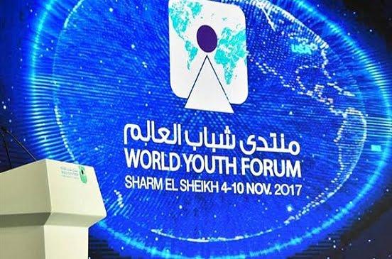 رسائل منتدى شباب العالم 2019 بشرم الشيخ