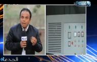شاهد.. خبراء مصريون ينجحون في اختراع أول محرك يعمل بدون وقود لاستخدامه في الإنارة