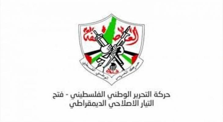 تيار الإصلاح الديمقراطي ينعي شهداء غزة الذين ارتقوا دفاعاً عن شرف الأمة العربية
