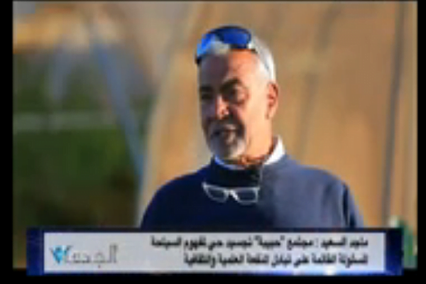 فيديو.. خبير سياحي ينجح في إنشاء أول مدينة للسياحة الزراعية بجنوب سيناء