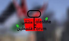 """""""ملتقى فلسطين""""يدين جريمة اغتيال الناشط السياسي نزار بنات"""